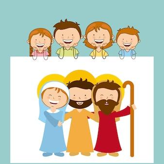 Gott und familie design