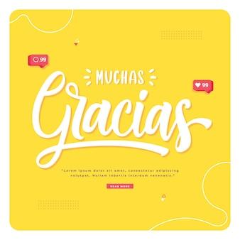 Gracias bedeutet dankeschön-schriftzug-hintergrund-vorlagen-design
