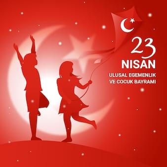 Gradient 23 nisan illustration
