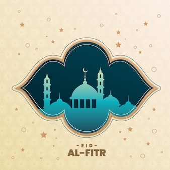 Gradient eid al-fitr illustration