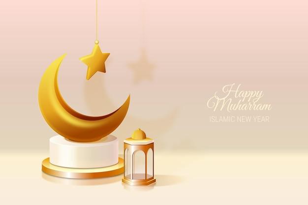 Gradient islamischer hintergrund des neuen jahres