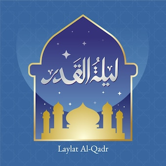 Gradient laylat al-qadr illustration