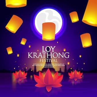 Gradient loy krathong