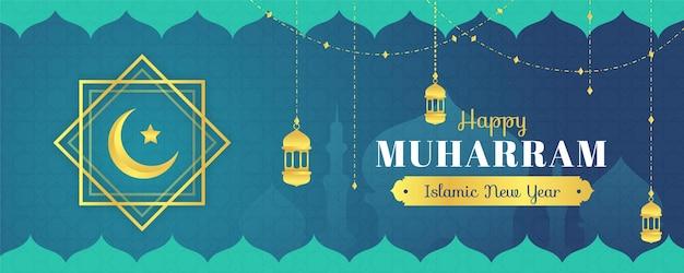 Gradient muharram horizontale bannervorlage