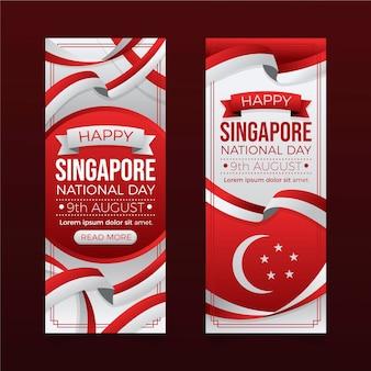 Gradient singapur national day banner set