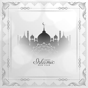 Graue farbe happy muharram und islamischer stilvoller hintergrundvektor des neuen jahres