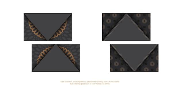 Graues visitenkartendesign mit griechischen mustern. stilvolle visitenkarten mit platz für ihren text und vintage-ornamente.