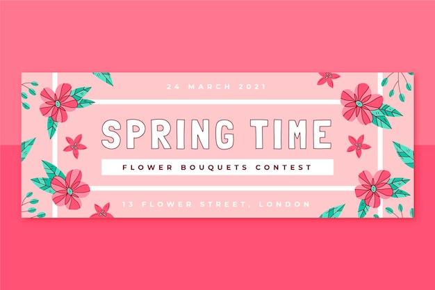 Grid spring facebook cover vorlage