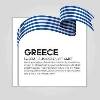 Griechenland-bandflagge, vektorillustration auf weißem hintergrund