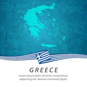 Griechenland flagge mit zentraler karte