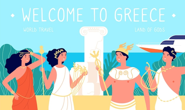 Griechenland reisen. antike orte, antike griechische architektur.
