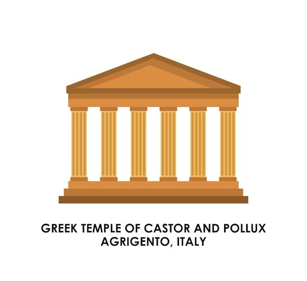 Griechische tempelikone. italien kultur design. vektorgrafik