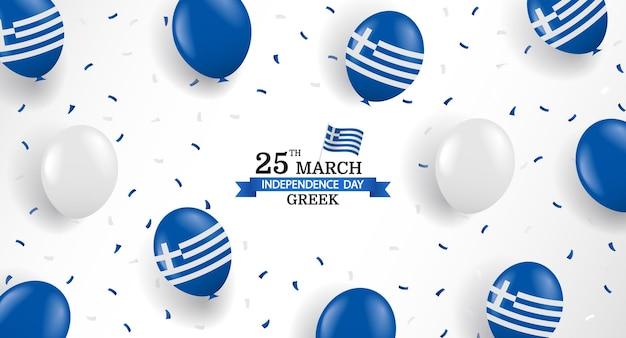 Griechischer unabhängigkeitstag. hintergrund mit luftballons und konfetti.