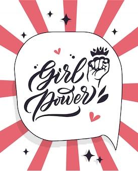Grl pwr phrase, feminist zitiert aufkleber, die handgeschriebene kreative beschriftung des slogans
