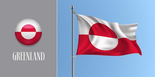 Grönland wehende flagge am fahnenmast und runde symbolvektorillustration. realistisches 3d-modell mit design der grönländischen flagge und kreistaste