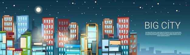 Große moderne stadtansicht