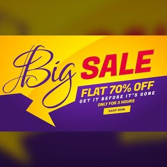 Großen verkauf-banner-vorlage mit gelben sprechblase