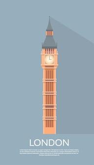 Großer ban-london-glockenturm