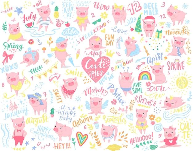 Großer vektorsatz mit rosa schweinen. niedliche cartoon-schweinchen-sammlung. viele elemente für das design des neuen jahres. symbol von 2019 auf dem chinesischen kalender auf weißem hintergrund.