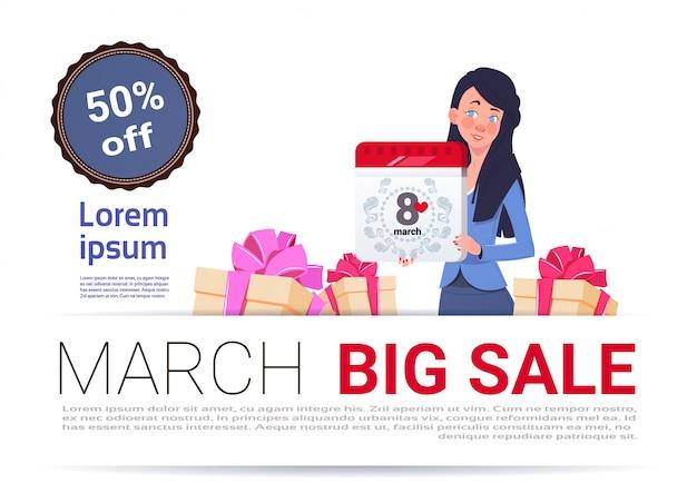 Großer verkauf am 8. märz banner vorlage international women day rabatt und promotion-konzept