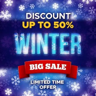 Großes winterschlussverkauf-werbebanner. promo-text und glühende schneeflocken für weihnachtsverkauf