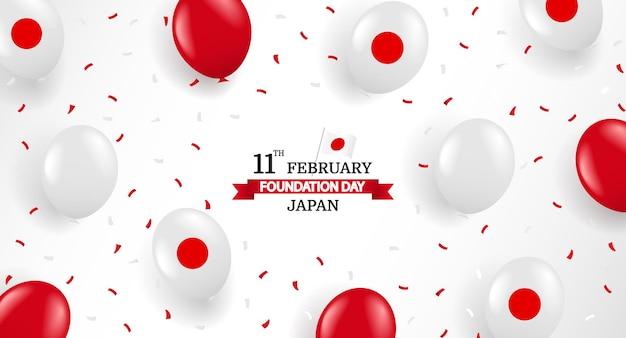 Gründungstag japan. hintergrund