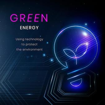 Grüne energietechnologie-vorlagenvektor-umweltfahne