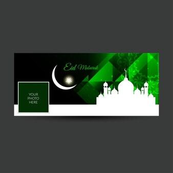 Grüne farbe eid mubarak facebook timeline abdeckung