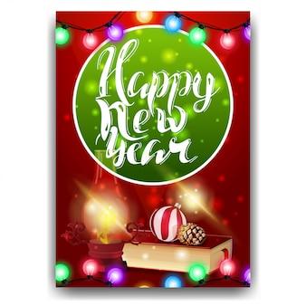 Grüne rabattfahne des neuen jahres mit moderner beschriftung, weihnachtsbüchern und antiker lampe