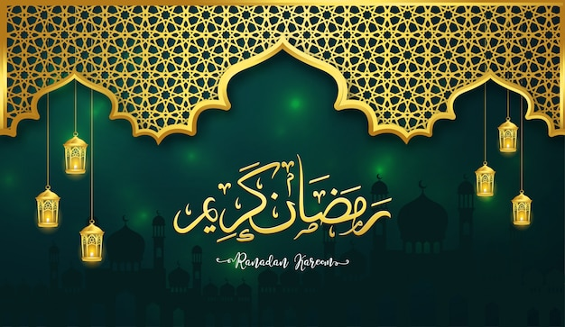 Grüne ramadan kareem oder eid mubarak arabische kalligraphie-grußkarte.