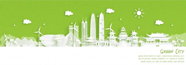 Grüne stadt von shenzhen, china. umwelt- und ökologiekonzept im papierschnittstil.