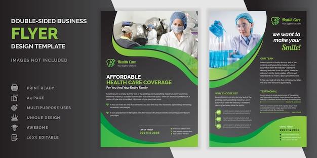 Grüne und schwarze farbe abstrakte kreative moderne professionelle doppelseitige medizinische flyer