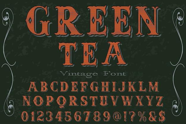 Grüner tee des schatteneffekt-alphabet-etiketten-designs