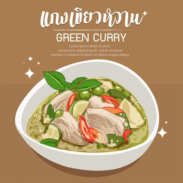 Grünes curry, grünes huhn-curry-thailändisches essen hand gezeichnete illustration