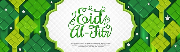Grünes eid al-fitr banner mit ketupats