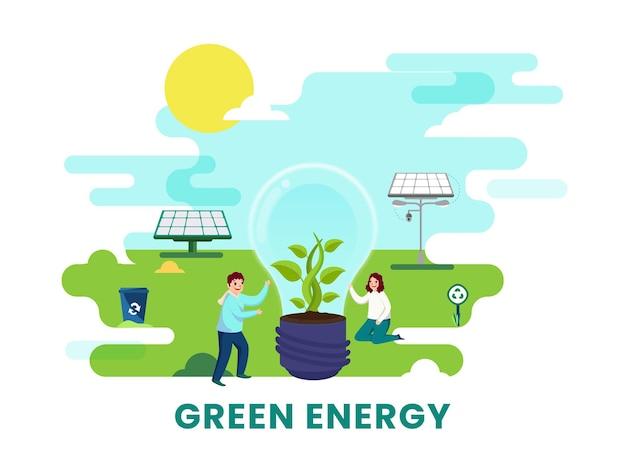Grünes energiekonzept mit kleinen kindern, die öko-birne, sonnenkollektoren und papierkorb auf sonne-natur-hintergrund präsentieren.