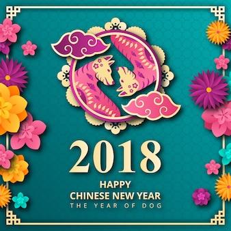 Grünes jahr 2018 des chinesischen neujahrsfests der hundepapier-kunst-fahnen-und karten-design-schablone