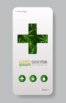 Grünes kreuz medizinisches marihuana verlässt cannabis-therapie gesundheitswesen medizin konzept kopie raum vertikale smartphone-bildschirm mobile app flach