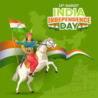 Grüße zum unabhängigkeitstag von indien mit der indischen königin