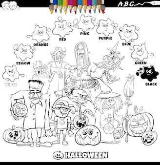 Grundfarben mit cartoon-halloween-charakteren malbuchseite