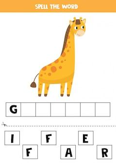 Grundlegendes kreuzworträtsel für kinder. errate das wort giraffe.