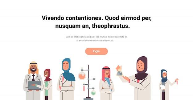 Gruppe arabische wissenschaftler arbeiten banner
