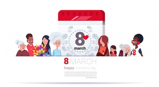 Gruppe der unterschiedlichen frau über kalender-seite mit 8. märz datums-glücklicher internationaler frauen-tagesfahnenschablone
