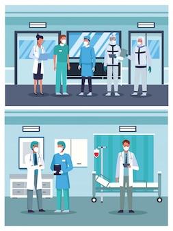 Gruppe von ärzten, die medizinische masken im krankenhaus tragen
