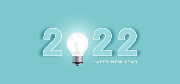Gruß frohes neues jahr 2022
