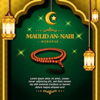 Gruß geburtstagspropheten muslim