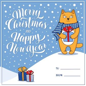 Grußkarte der frohen weihnachten mit der katze, die weihnachtsgeschenk, geschenkbox hält