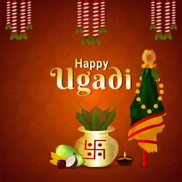 Grußkarte der glücklichen gudi padwa feier