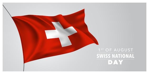 Grußkarte des glücklichen schweizer nationalfeiertags, fahne, horizontale illustration.