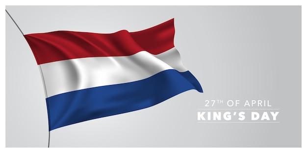 Grußkarte des niederländischen glücklichen königstags, fahne, horizontale illustration.